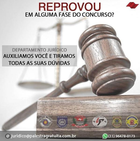 departamento-juridico-policia-militar-recurso-processo-recorrer-reprovado