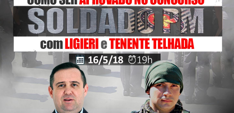 COMO-SER-APROVADO-NO-CONCURSO-SOLDADO-PM