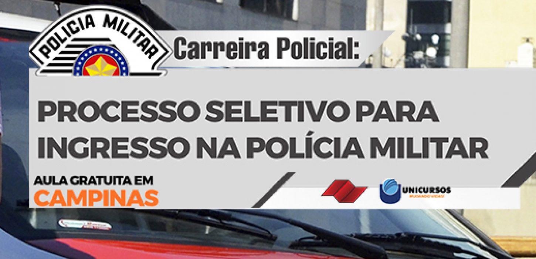 campinas-pm-policia-militar